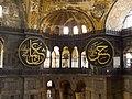 Istanbul PB086187raw (4116488883).jpg