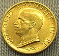 Italia, 100 lire di vittorio emanuele III, 1931.JPG