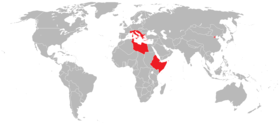 Maximum extent of the Italian Empire, including military occupied territory between 1940 and 1943
