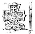 Ivan Enchev-Vidyu Bulgarian Folk Crosses 813.jpg
