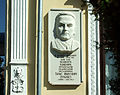 Ivano-Frankivsk Shevchenka 95-2.jpg