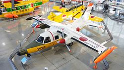 JASDF MU-2S(13-3209) at Hamamatsu Air Base Publication Center 20141124-01.JPG