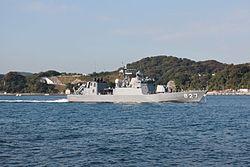 JMSDF - JS Kumataka (PG-827) - Starboard Beam View.jpg