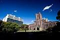 JP-13 Bunkyo-ward Tokyo-Univ Yasuda auditorium.jpg