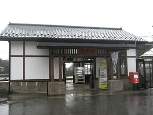 JR East Ryomo line Iwafune Station.jpg