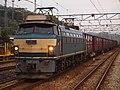 JR Freight EF66 21 20151226.jpg
