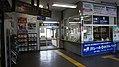 JR Hakodate-Main-Line・Muroran-Main-Line Oshamambe Station Gates.jpg