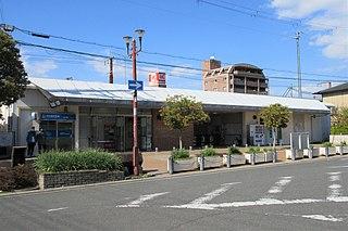 Kawachi-Iwafune Station Railway station in Katano, Osaka Prefecture, Japan