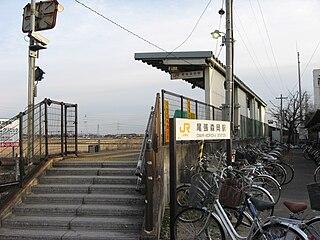 Owari-Morioka Station Railway station in Higashiura, Aichi Prefecture, Japan