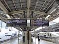 JR Tokyo station , JR 東京駅 - panoramio (5).jpg
