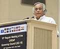 Jairam Ramesh addressing at the inauguration of the 19th Regular Meeting of the CIRDAP (Centre on Integrated Rural Development for Asia and the Pacific) Governing Council, in New Delhi on September 30, 2013.jpg