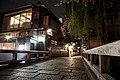 Japan Streets of Gion (13963032678).jpg