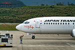 Japan Transocean Air, Boeing 737-4Q3, JA8597 (24109429613).jpg