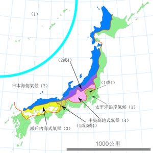 日本海側気候の地域(2:青色)