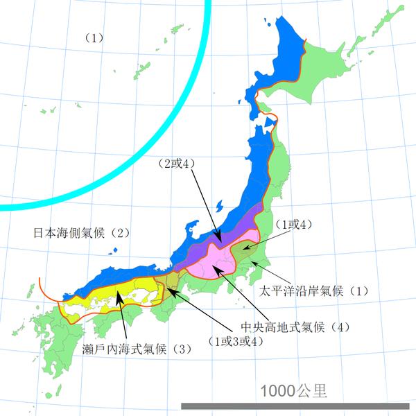 Japan climate classification 1