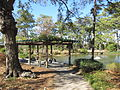 Japanese Garden, Hermann Park, Houston in 2012.JPG