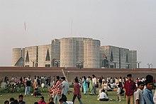 Jatiyo Sangshad, South lawn.jpg