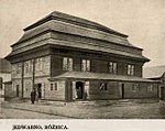 Jedwabne Synagogue.jpg