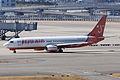 Jeju Air ,7C1301 ,Boeing 737-85F ,HL7780 ,Departed to Seoul ,Kansai Airport (16048288213).jpg