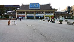 Jeongeup Station.jpg