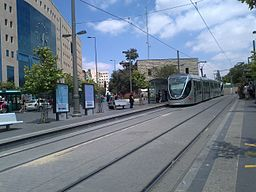 Jerusalem Light Rail Central Station.jpg