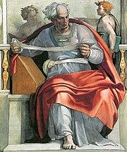 Joel (Michelangelo)
