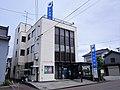 Joetsu Shinkin Bank Itoigawa Branch.jpg