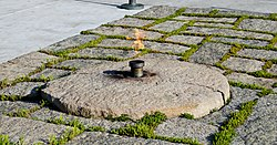 John F. Kennedy Eternal Flame at Arlington National Cemetery after its 2013 renovation