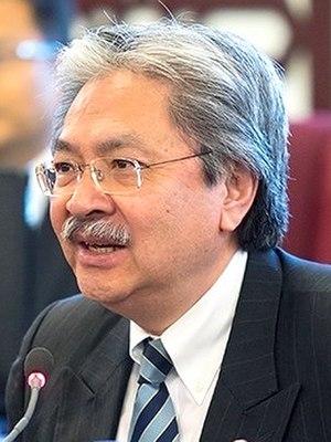 Office of the Chief Executive - Image: John Tsang 2016 5 cut
