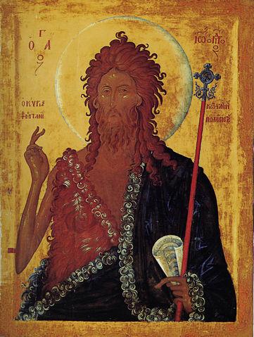 Иоанн Креститель (македонская икона, XIV век)