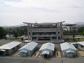 Korean Demilitarized Zone - Conference Row seen from the northern side of the JSA