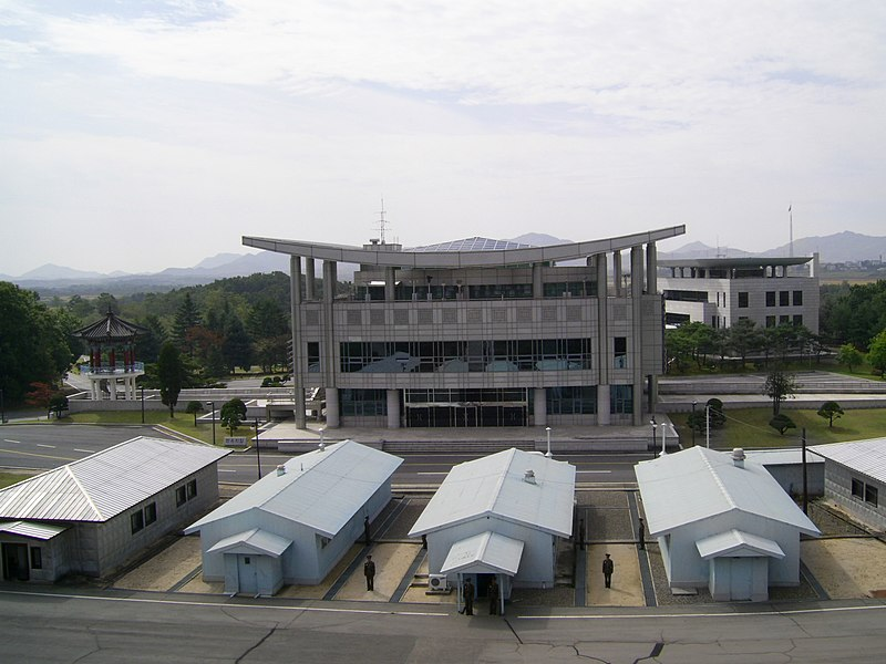 File:Joint Security Area from North Korea.jpg