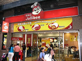 illustration de Jollibee