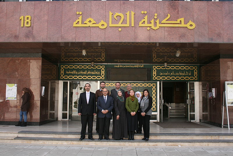 File:Jordan University Library - Wikipedia team. 02.JPG
