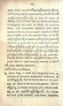Judson Grammatical Notices 0066.png
