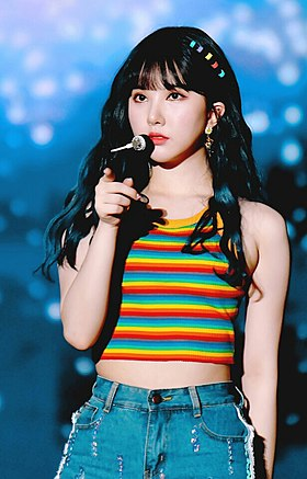 Jung Eunha at Ulsan Summer Festival on July 23, 2018 (3).jpg