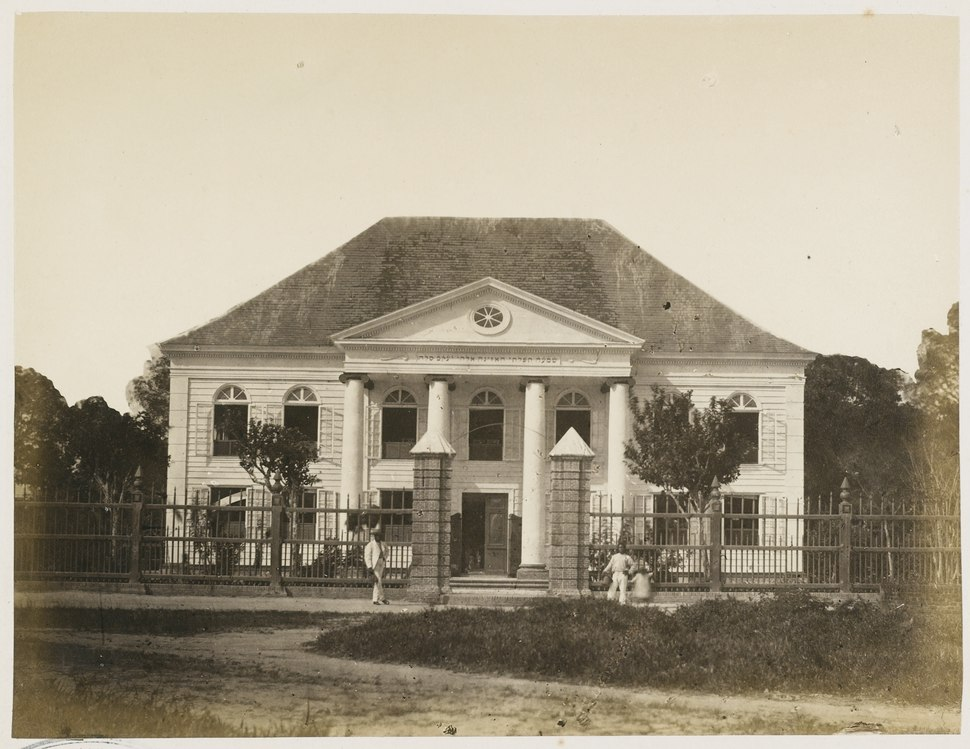 KITLV - 12680 - Dutch Israelite synagogue in Paramaribo - circa 1890