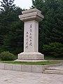 Kaesong06.JPG
