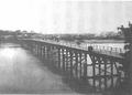 Kaimon Bridge II.png