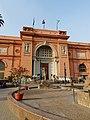 Kairo Ägyptisches Museum 15.jpg
