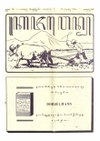 Kajawen 25 1928-03-28.pdf