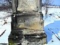 Kamienna Góra, obelisk na polach Antonówki z 1880 r. Fragment płyty głównej pomnika.jpg