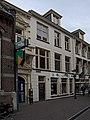 Kampen Voorstraat123.jpg