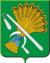 Kamyshlov city coa.png