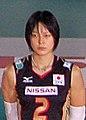 Kana Oyama, 2007-11-06.jpg