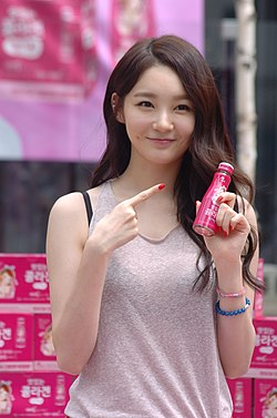 Kang Min-kyung at the beverage promotions 176.jpg
