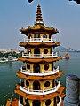 Kaohsiung Lotus Pond Tiger- & Drachenpagode & Wuli-Pavillon 2.jpg
