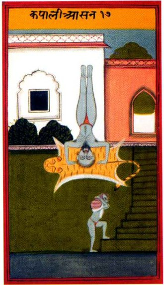 "Hatha yoga - ""Kapala Asana"" (yoga headstand or Sirsasana, on a tiger skin), from manuscript of Jogapradipika, 1830"