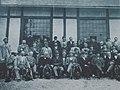 Kaposvár–Fonyód railway line opening, 1896.07.15. - Somogy County, Hungary.jpg