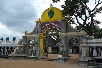 Kataragama deviyo - Main entrance of the Kataragama temple premises